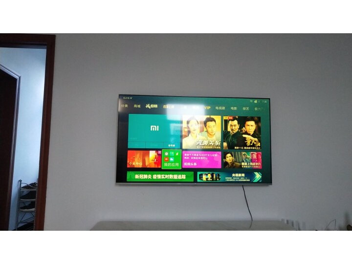 小米(MI)电视 E55S E65S全面屏Pro超高清4K智能wifi液晶电视机怎么样【用户吐槽】质量内幕详情-苏宁优评网