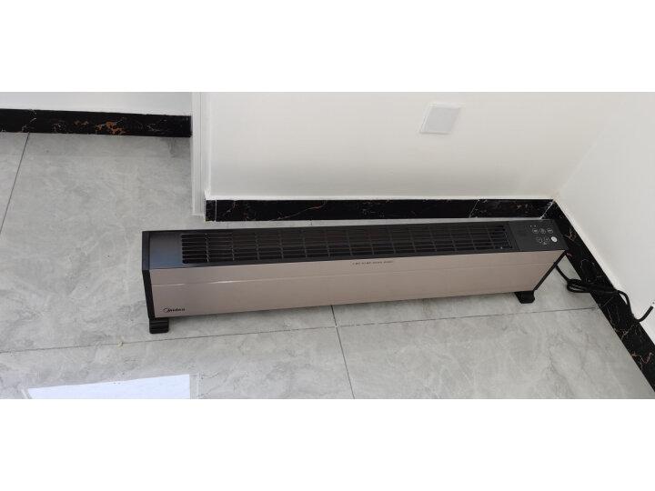 打假测评:美的(Midea)取暖器踢脚线家用电暖器HDY22TH评测如何?质量怎样?质量评测如何,值得入手吗? _经典曝光 众测 第7张