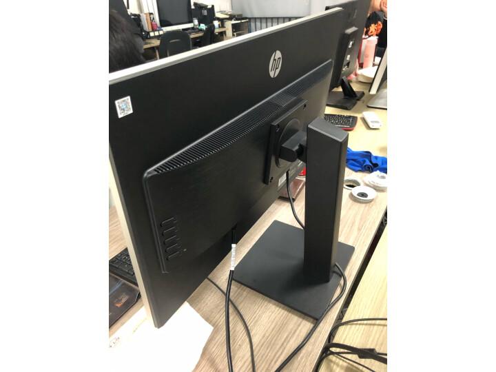 惠普(HP)27MQ 27英寸 2K IPS 升降旋转显示器好不好,优缺点区别有啥? 艾德评测 第4张