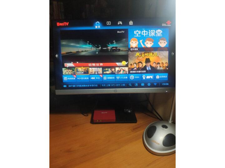 惠普(HP)24MH 23.8英寸 IPS 升降旋转显示器怎么样_3个月体验感受对比曝光大公开 艾德评测 第8张
