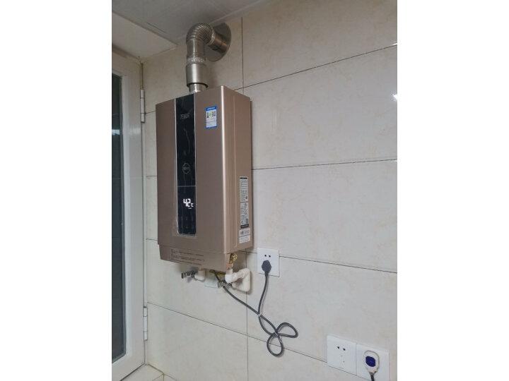 万家乐HI6零冷水燃气热水器JSQ30-HI6怎么样?媒体质量评测,优缺点详解 值得评测吗 第3张