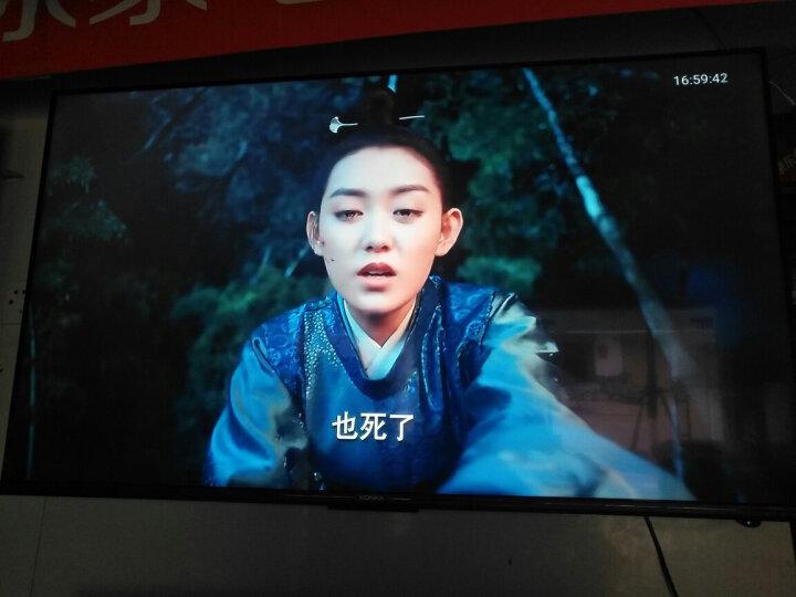 康佳(KONKA)65X10 65英寸智能液晶教育电视怎么样?内幕评测,值得查看 值得评测吗 第1张