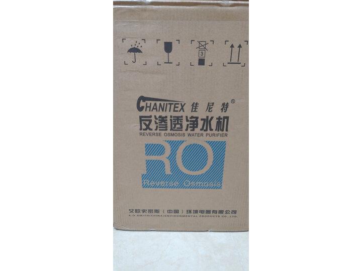 AO史密斯出品 佳尼特大白系列净水器CXR400-T1怎么样-性能同款比较评测揭秘 电器拆机百科 第8张