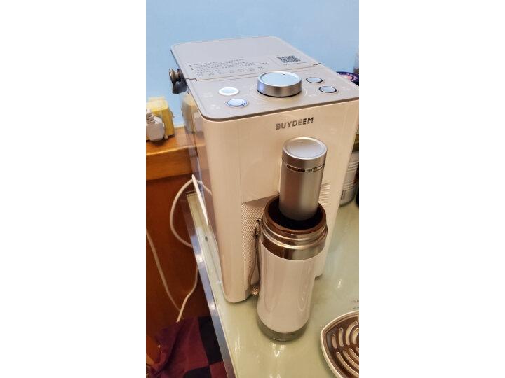 北鼎(Buydeem)速热式饮水机S601怎么样, 亲身使用经历曝光 ,内幕曝光 艾德评测 第2张