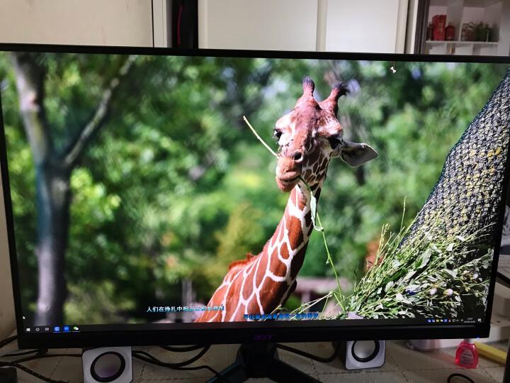 【新款质量测评】宏碁VG270K 4K高分IPS HDR 100%sRGB FreeSync窄边框电竞显示器怎么样?质量到底差不差?详情评测 好货爆料 第10张