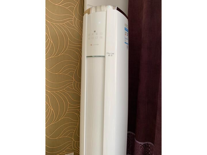 (真相测评)格力(GREE)3匹 Q铂空调立式柜机KFR-72LW (72596)FNAa-A3怎样【真实评测揭秘】媒体评测,质量内幕详解 _经典曝光 众测 第15张