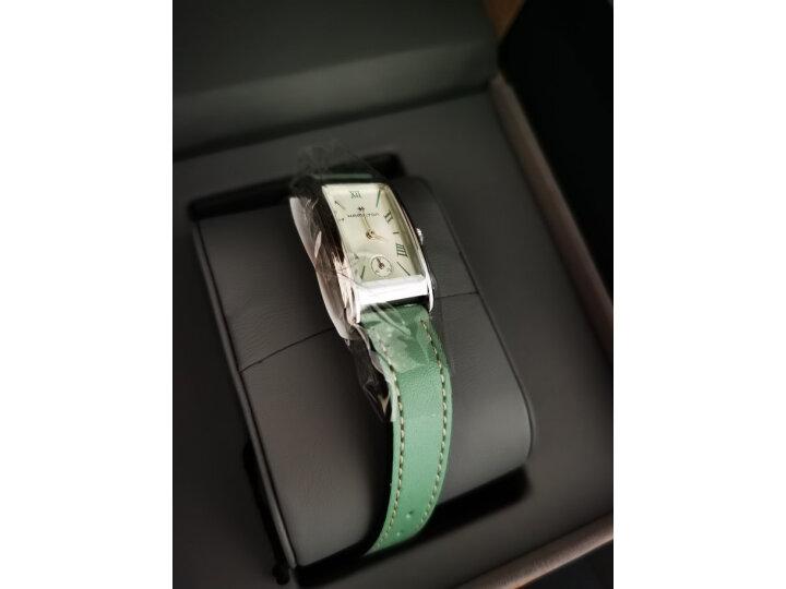 汉米尔顿(HAMILTON)瑞士手表美国经典系列百灵石英女士腕表H12351155怎么样?使用感受反馈如何【入手必看】 值得评测吗 第12张