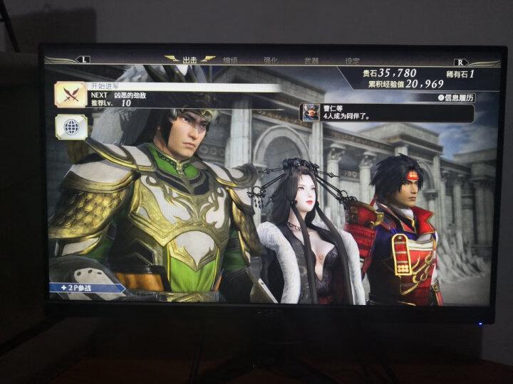 宏碁(Acer)PE320QK 31.5英寸显示器怎样【真实评测揭秘】为什么爆款,评价那么高? _经典曝光 选购攻略 第9张
