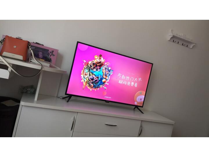 风行电视 50英寸 4K超高清 1GB+8GB 人工智能语音网络液晶平板电视50Y1怎么样【官网评测】质量内幕详情 选购攻略 第7张