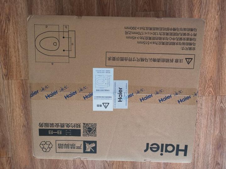 【内情测评吐槽】海尔(Haier)卫玺 智能马桶盖 电动坐便器盖H4-5018怎么样,最新款的质量差不差呀? 好货爆料 第12张