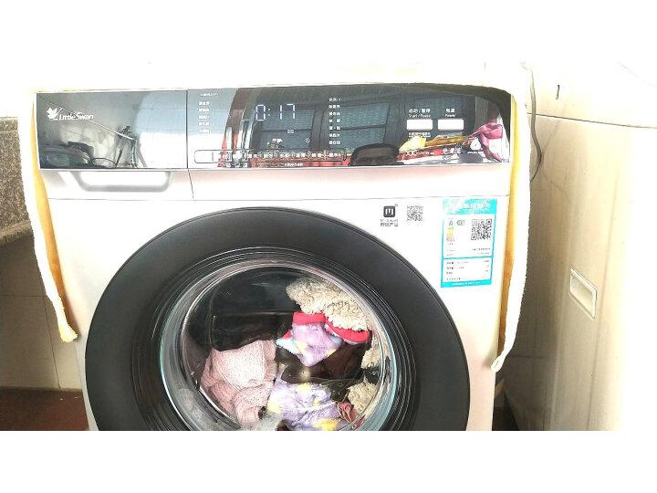 好货独家评测【小天鹅(LittleSwan)10公斤变频 滚筒洗衣机全自动TG100VT712DS6怎么样?入手前必看,真的别被忽悠! _经典曝光 首页 第5张