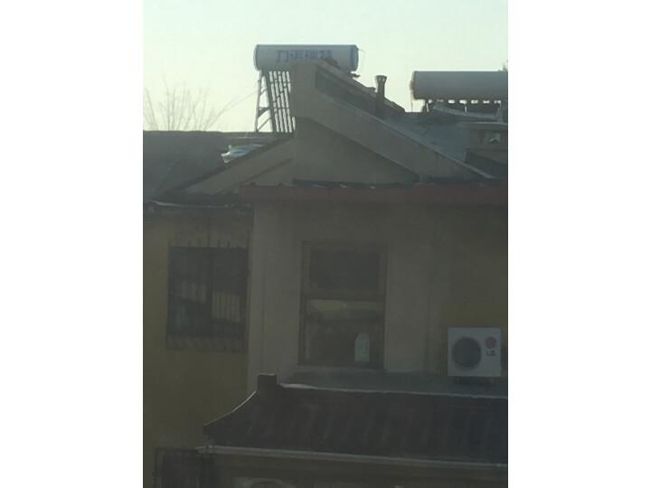 透过真相看本质_力诺瑞特 星火太阳能热水器家用全自动怎么样?用过后反应怎么样【求解】 _经典曝光-苏宁优评网