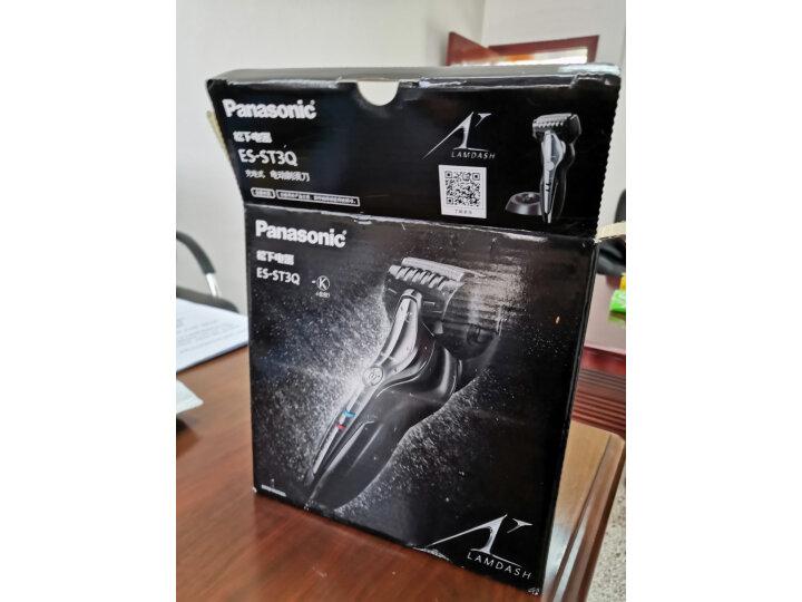 松下(Panasonic)电动剃须刀ES-ST3Q-K405怎么样【官网评测】质量内幕详情 选购攻略 第8张