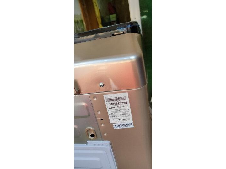 海尔(Haier)波轮洗衣机全自动XQB100-BZ979U1怎么样?评价为什么好,内幕详解-货源百科88网