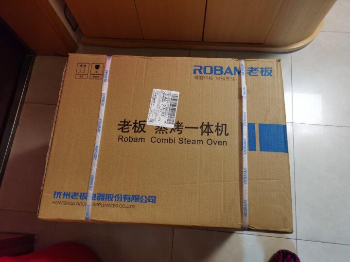 老板 Robam CQ975 48L大容量多功能电蒸箱电烤箱怎么样?好不好,质量到底差不差呢?-艾德百科网