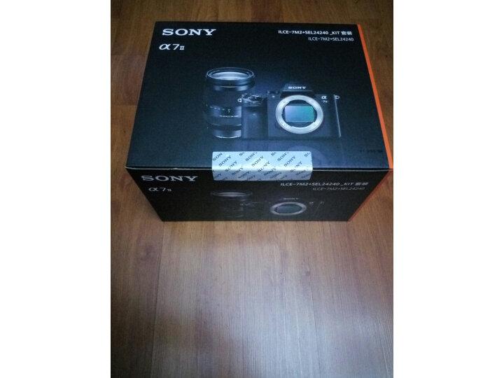 索尼(SONY)Alpha 7 II 全画幅微单数码相机怎么样?入手揭秘真相究竟怎么样呢? 选购攻略 第7张