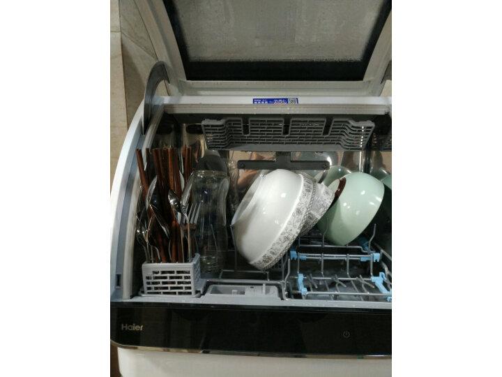 海尔(Haier)小海贝台式除菌洗碗机6套HTAW50STGB怎么样?官方媒体优缺点评测详解 艾德评测 第7张