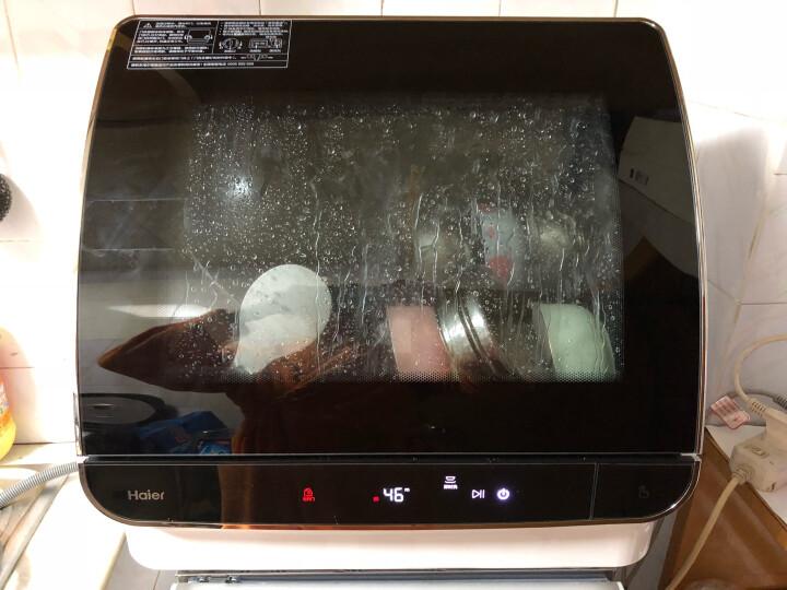 海尔(Haier)小海贝台式除菌洗碗机6套HTAW50STGB怎么样?官方媒体优缺点评测详解 艾德评测 第8张