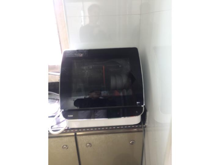 海尔(Haier)小海贝台式除菌洗碗机6套HTAW50STGB怎么样?官方媒体优缺点评测详解 艾德评测 第10张