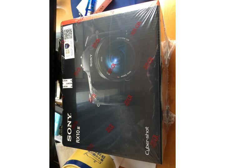 索尼(SONY)DSC-RX10M3 黑卡数码相机怎么样??半个月的使用剖析试试 选购攻略 第5张