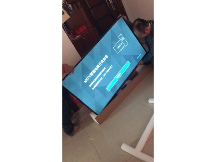 【内情评测分享】康佳KKTV U50F1 50英寸AI人工智能 华为海思芯片网络语音液晶电视怎么样?最新吐槽性能优缺点内幕 首页 第4张