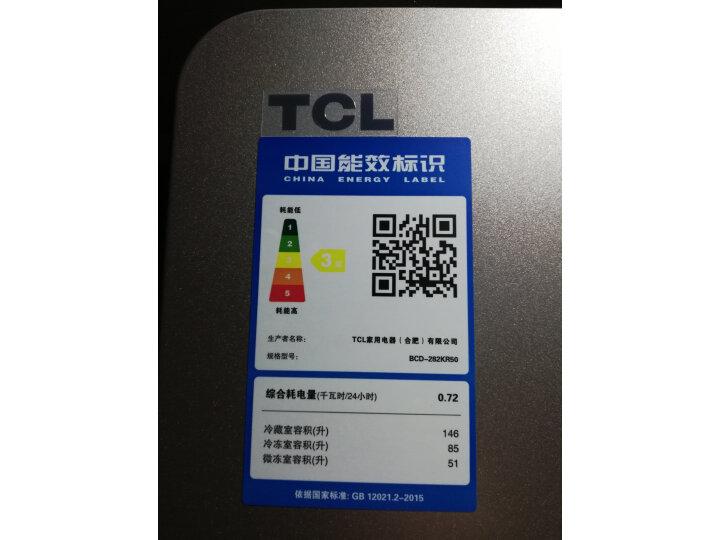 在线求解_TCL 282升 冷藏自动除霜 法式多门电冰箱BCD-282KR53怎么样?评价为什么好,内幕详解 _经典曝光 首页 第9张