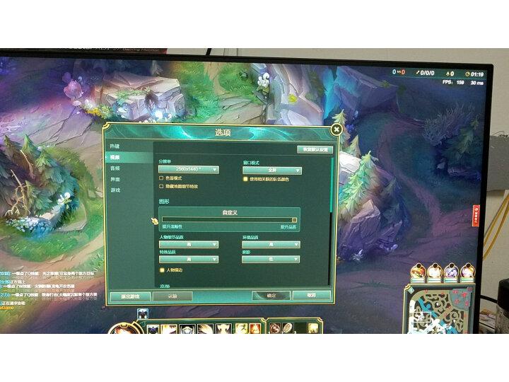 宏碁(Acer)掠夺者XB271HU bmiprz IPS屏游戏电竞显示器新款测评怎么样??入手前千万要看这里的评测!-苏宁优评网