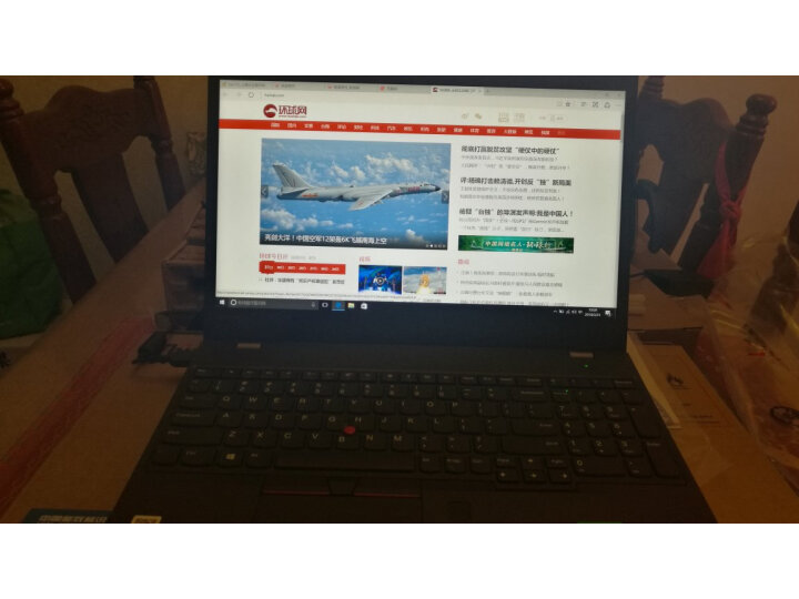 联想ThinkPad P1隐士 三代2020款设计制图游戏移动图站15.6英寸轻薄笔记本怎么样?有谁用过,质量如何【求推荐】0 选购攻略 第11张