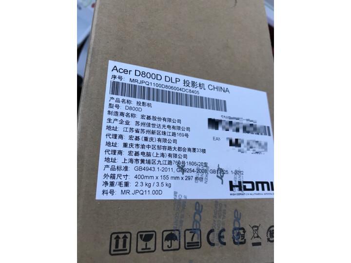 宏碁(Acer)M456 商务办公投影仪怎么样【值得买吗】优缺点大揭秘 选购攻略 第3张