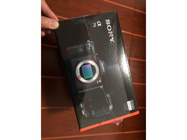 索尼(SONY)Alpha 7 II 全画幅微单数码相机怎么样,性能同款比较评测揭秘-货源百科88网