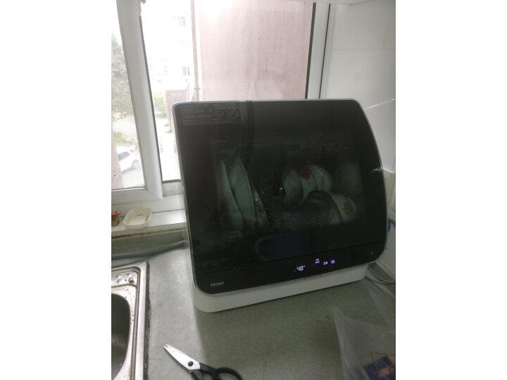 海尔(Haier)小海贝台式除菌洗碗机6套HTAW50STGB怎么样?官方媒体优缺点评测详解 艾德评测 第5张