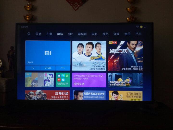 小米电视50英寸Redmi A50【4K超清】怎么样口碑如何-真相吐槽内幕曝光 艾德评测 第5张