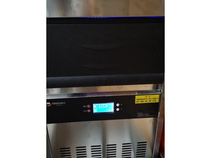 德玛仕(DEMASHI)制冰机商用 QS-55D-1口碑评测曝光?质量内幕揭秘,不看后悔 艾德评测 第9张