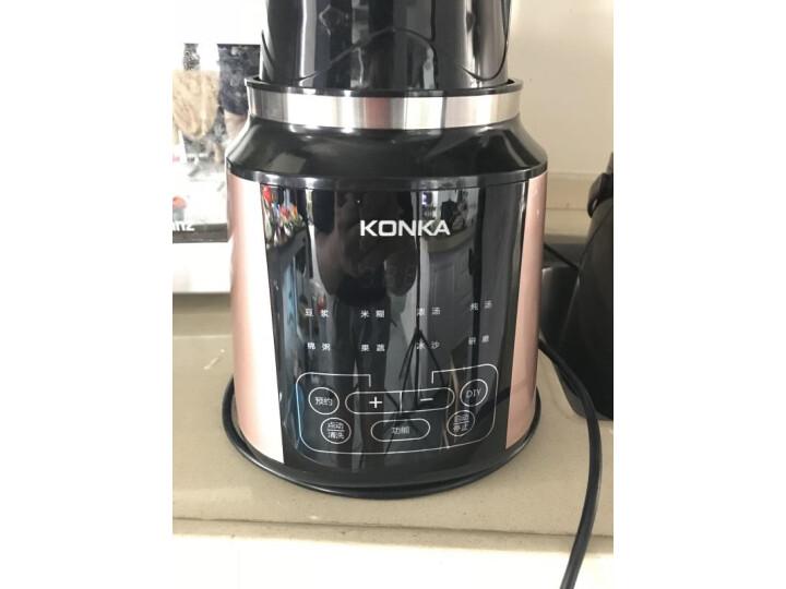 康佳(KONKA)多功能家用商用破壁机KJ-08T010口碑评测曝光?内行质量对比分析实际情况。 艾德评测 第9张