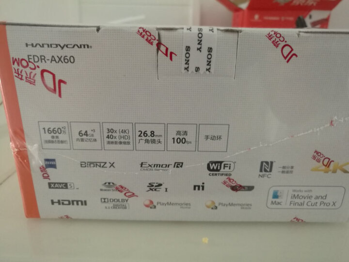 索尼(SONY)FDR-AX60家用 直播4K高清数码摄像机怎么样【质量评测】优缺点最新详解-苏宁优评网