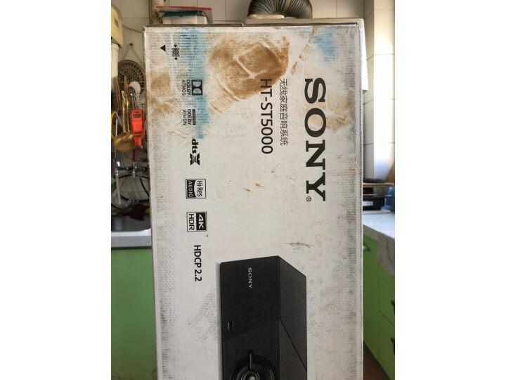索尼(SONY)HT-ST5000 7.1.2杜比全景声HIFI4K音箱优缺点评测【同款对比揭秘】内幕分享 艾德评测 第9张
