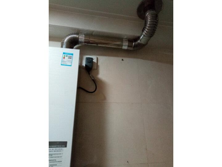 万和 (Vanward) 16升冷凝自适温燃气热水器(天然气)JSLQ28-16SV76怎么样?一起交流一下使用心得! 好货爆料 第3张