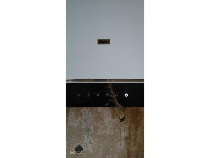 海尔(Haier)油烟机灶具套装T6R(J)+Q6BE新款测评怎么样??质量口碑如何,真实揭秘 好货众测 第12张
