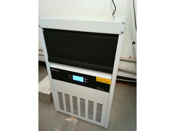德玛仕(DEMASHI)制冰机商用 QS-55D-1口碑评测曝光?质量内幕揭秘,不看后悔 艾德评测 第6张