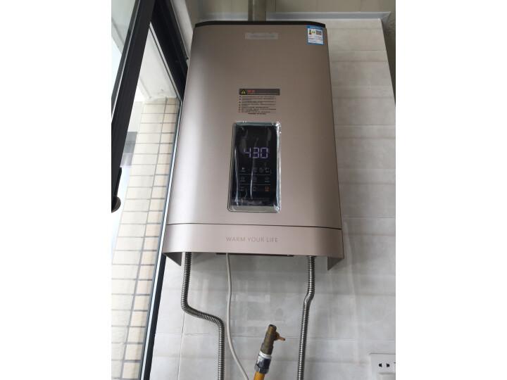 万和(Vanward)14.5升燃气热水器JSQ28-S5W14.5怎么样【猛戳查看】质量性能评测详情 好货爆料 第4张