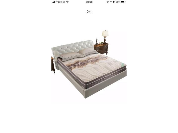 Re:来来真实评测慕思和雅兰哪个床垫好???感受真实使用慕思和雅兰哪个床垫区别是 ..