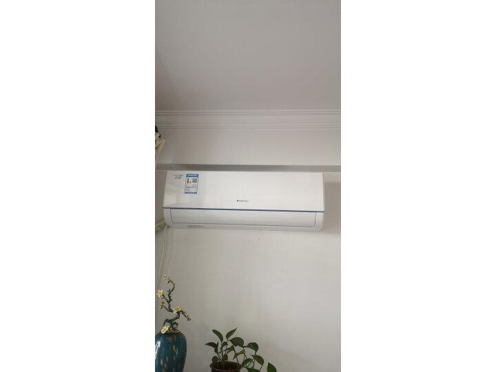 格力空调q畅和品圆区别哪个好?区别是?