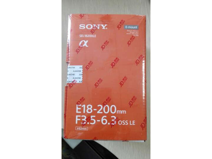 索尼E 18-200mm F3.5-6.3 OSS LE APS-C画幅远摄变焦微单相机镜头怎么样【猛戳分享】质量内幕详情 艾德评测 第12张