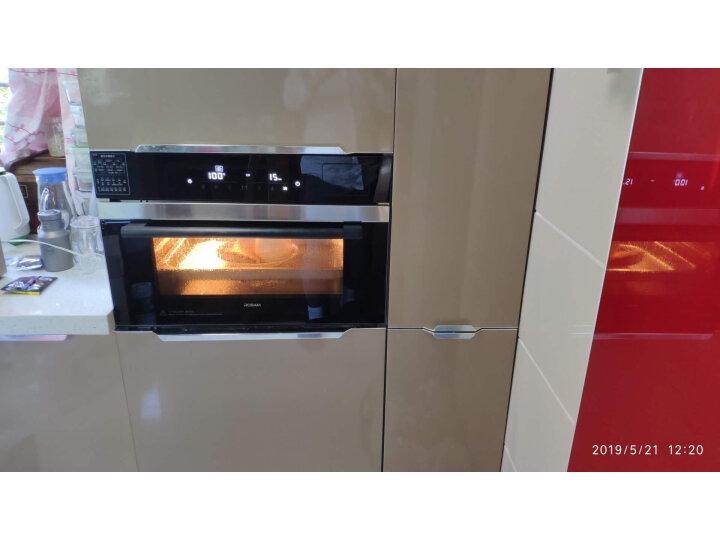 老板(Robam)S270A+R070A嵌入式蒸烤箱好不好,说说最新使用感受如何? 好货众测 第6张