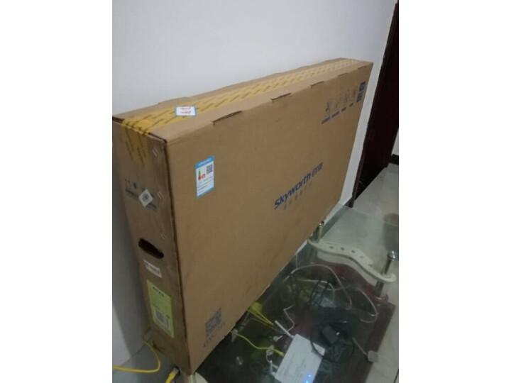创维(Skyworth)T1π智能网络电视机顶盒4核怎么样?优缺点如何,真想媒体曝光-艾德百科网