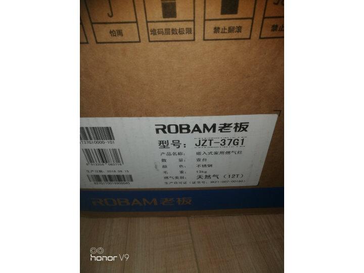 老板(Robam)燃气灶 嵌入式大面板灶具JZT-58G8怎么样??用后感受评价评测点评-苏宁优评网