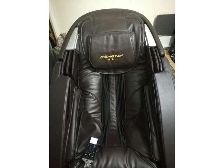 荣泰(ROTAI)按摩椅RT7700星舰椅测评曝光?真实买家评价质量优缺点如何 艾德评测 第10张