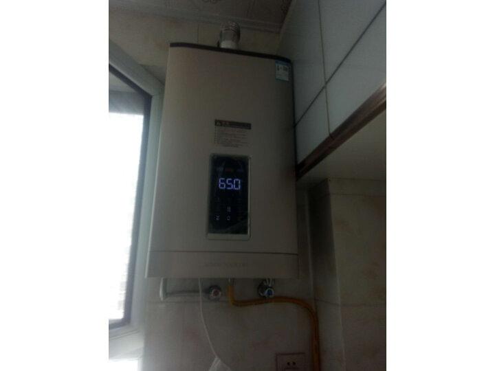 万和(Vanward)14.5升燃气热水器JSQ28-S5W14.5怎么样【猛戳查看】质量性能评测详情 好货爆料 第11张