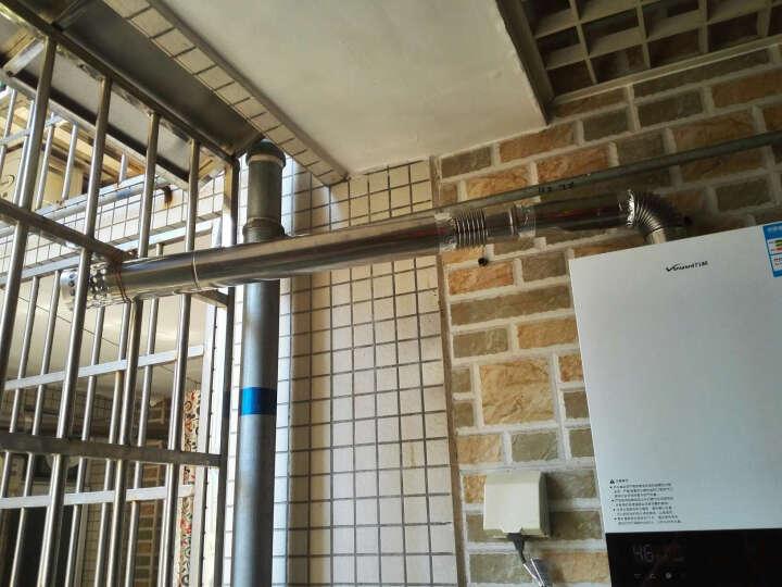 万和 Vanward 12升平衡式智能恒温燃气热水器JSG24-310W12口碑评测曝光【使用详解】详情分享 值得评测吗 第7张
