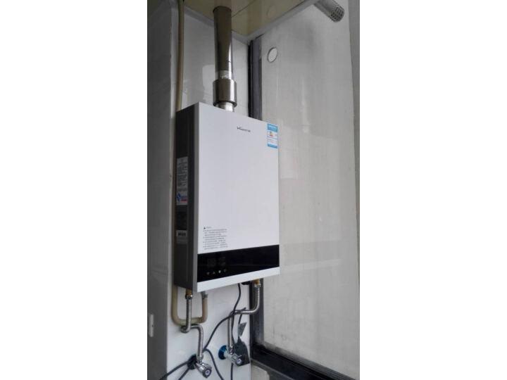 万和 Vanward 12升平衡式智能恒温燃气热水器JSG24-310W12口碑评测曝光【使用详解】详情分享 值得评测吗 第11张